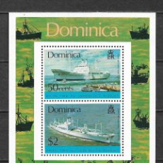 Sellos: DOMINICA 1975 ** MNH - BARCOS -124. Lote 148657714