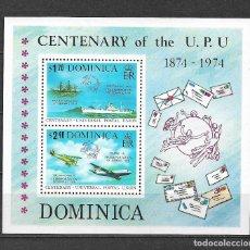 Sellos: DOMINICA 1974 ** MNH - BARCOS AVIONES U.P.U -124. Lote 148658054