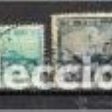 Sellos: LÍNEA OSTENDE-DOVER. BÉLGICA. SELLOS AÑO 1946. Lote 149784474