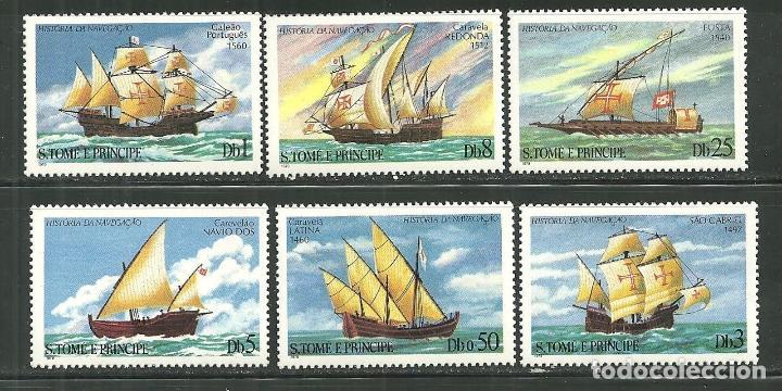 SANTO TOME 1980 IVERT 566/71 *** HISTORIA DE LA NAVEGACIÓN MARITIMA - BARCOS Y VELEROS (Sellos - Temáticas - Barcos)