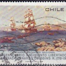 Sellos: 1978 - CHILE - BICENTENARIO DE O'HIGGINS - PRIMERA FLOTA DE GUERRA - YVERT 503. Lote 151576914