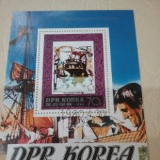 Sellos: HB COREA NORTE MTDA (DPKR)/1980CONQUISTADORES DEL MAR/BARCOS/VELEROS/NAVIO/. Lote 151622128