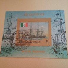 Sellos: HB COREA NORTE MTDA (DPKR)/1983/BARCOS/VELEROS/TRANSPORTE/BUQUE/NAVIO/BANDERA/ITALIA. Lote 152198880