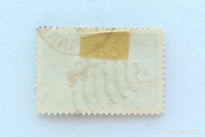 Sellos: Sello postal CANADA 1949, 4 Cents ,BARCO DE JONH VABOT : MATTHEW, USADO - Foto 2 - 153011834