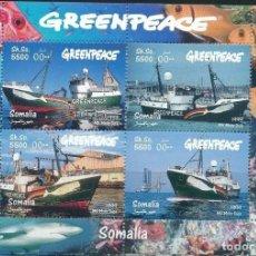 Sellos: 1 HOJA BLOQUE DE 4 SELLOS DE SOMALIA TEMA BARCOS DE GREENPACE. Lote 154139182