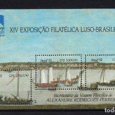 Sellos: BRASIL HB 88** - AÑO 1992 - BARCOS. Lote 155804070