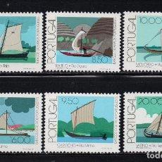 Sellos: PORTUGAL 1494/99** - AÑO 1981 - BARCOS DE RIVERA. Lote 156515178