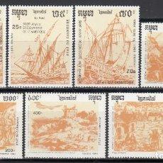 Sellos: CAMBOYA, 1991 YVERT Nº 1016 / 1022 /**/, BARCOS, DESCUBRIMIENTO DE AMÉRICA.. Lote 157352514