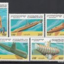 Sellos: CAMBOYA, 1994 YVERT Nº 1210 / 1214 /**/, SUBMARINOS. . Lote 157352926