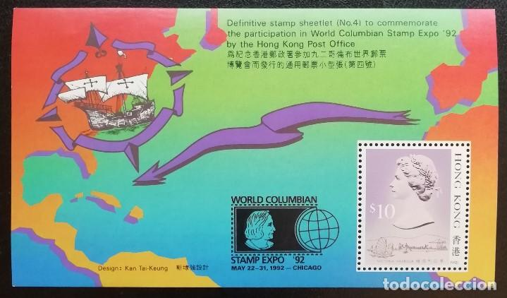 1992. DEPORTES. HONG KONG. HB 22. EXPOSICIÓN FILATÉLICA DE CHICAGO DEDICADA AL MUNDO COLOMBINO.NUEVO (Sellos - Temáticas - Barcos)