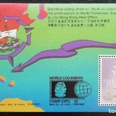 Sellos: 1992. DEPORTES. HONG KONG. HB 22. EXPOSICIÓN FILATÉLICA DE CHICAGO DEDICADA AL MUNDO COLOMBINO.NUEVO. Lote 158707166