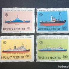 Sellos: ARGENTINA Nº YVERT 1152/5*** AÑO 1978. BARCOS. Lote 160049986
