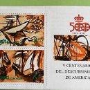 Sellos: ESPAÑA. 3079C ANIVERSARIO DESCUBRIMIENTO AMÉRICA: NAVÍOS DEL S. XVI. 1990. SELLOS NUEVOS Y NUMERACI. Lote 160929682