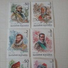 Sellos: SELLOS R. BULGARIA NUEVOS/1992/EXPLORADORES/BARCOS/VELEROS/ORELLANA/VALDIVIA/UNIFORMES/SOLDADOS/. Lote 162726860