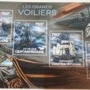 Sellos: HB R. CENTROAFRICANA MTDA/2014/GRANDES VELEROS/BARCOS/TRANSPORTES/FENIX/GOLETA/CABALLO/ESPIRITU ZELA. Lote 167636085