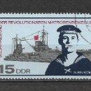 Sellos: ALEMANIA DDR 1967 USADO - 5/35. Lote 167874112