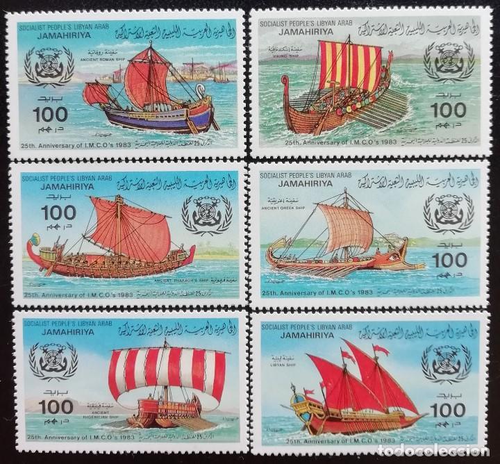 1983. BARCOS. LIBIA. 1118 / 1123. 25 ANIVERSARIO OMI. EMBARCACIONES ANTIGUAS. SERIE COMPLETA. NUEVO. (Sellos - Temáticas - Barcos)