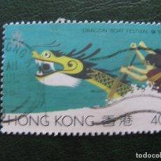 Timbres: HONG KONG, DRAGON BOAT FESTIVAL. Lote 169654500