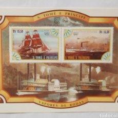 Timbres: BARCOS DE VAPOR HOJA BLOQUE DE SELLOS NUEVOS DE ST. TOME Y PRÍNCIPE. Lote 190705545