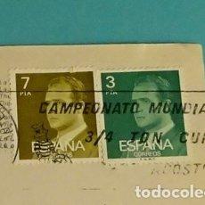 Sellos: POSTAL MATASELLOS RODILLO CAMPEONATO MUNDIAL 3/4 TON CUP. DENIA 1982. Lote 170229144