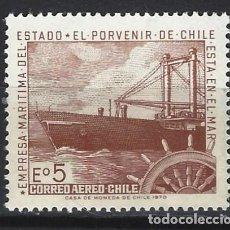 Sellos: BARCOS / CHILE - SELLO NUEVO **. Lote 170292896