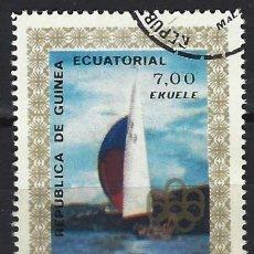 Sellos: BARCOS / GUINEA ECUATORIAL - SELLO USADO. Lote 170296676