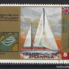 Sellos: BARCOS / GUINEA ECUATORIAL - SELLO USADO. Lote 170296948