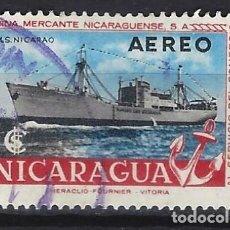 Sellos: BARCOS / NICARAGUA - SELLO USADO. Lote 170304880