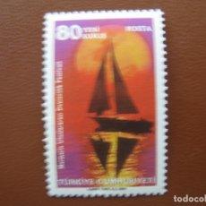 Timbres: TURQUIA, 2005* SELLO NUEVO. Lote 170343344