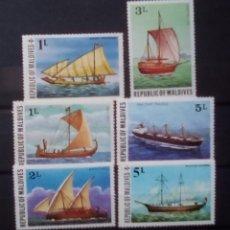 Sellos: HISTORIA DE LA NAVEGACIÓN SERIE DE SELLOS NUEVOS DE MALDIVAS. Lote 171441993