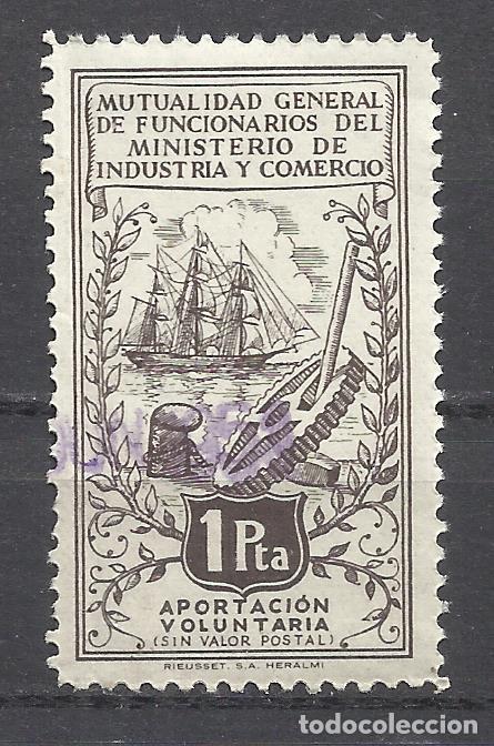 LO12-ANTIGUO SELLO FISCAL MUTUALIDAD DE FUNCIONARIOS DEL MINISTERIO DE COMERCIO BARCOS 1 PESETA GRAN (Sellos - Temáticas - Barcos)