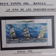Sellos: TRIPTICO SELLOS DE SUECIA SERIE EUROPA 1992 BARCOS DE VELA. Lote 173669318
