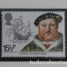 Sellos: SERIE 5 SELLOS BARCOS Y MARINOS DE INGLATERRA. Lote 173912702