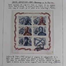 Sellos: HOJA BLOQUE DE 5 SELLOS UNIÓN SOVIÉTICA AÑO 1987 HOMENAJE A LA MARINA. Lote 173912952