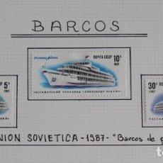 Sellos: 3 SELLOS UNIÓN SOVIÉTICA AÑO 1987 CRUCEROS DE PASAJE. Lote 173913605