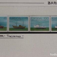 Sellos: TIRA DE 4 SELLOS BARCOS TRAINERAS PORTUGAL 1994. Lote 173913789