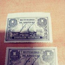 Sellos: 2 SELLOS DE 1 PTA MUTUALIDAD DE ADUANAS. Lote 174451754
