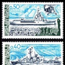 Sellos: TAAF TERRITORIO ANTARTICO FRANCES 1977 Y&T 74/75** BARCOS HELICOPTEROS. Lote 176406020