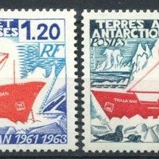Sellos: TAAF TERRITORIO ANTARTICO FRANCES 1977 Y&T 66/67** BARCOS. Lote 176406519