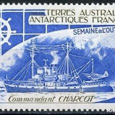 Sellos: TAAF TERRITORIO ANTARTICO FRANCES 1982 Y&T 72 AEREO** BARCO COMMANDANT CHARCOT AVION. Lote 176409884