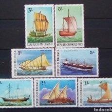 Sellos: MALDIVAS HISTORIA DE LA NAVEGACIÓN SERIE DE SELLOS NUEVOS. Lote 179529070