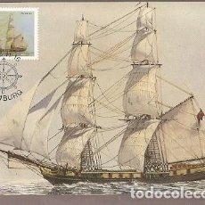 Sellos: CISKEI & MAXIMO, BARCOS DE GUERRA 1985 (30) . Lote 185904323