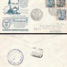 Sellos: AÑO 1952, MONTURIOL (SUBMARINO), EXPOSICION DE FIGUERAS (GIRONA), SOBRE DE ALFIL CIRCULADO. Lote 185907363