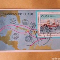 Sellos: SELLO CONGRESO DE LA F.I.P. CUBA. Lote 193113896