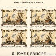 Sellos: SANTO TOME & PRINCIPE. BARCOS II. Lote 193813988