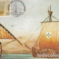 Sellos: PORTUGAL & MAXI, LOS BARCOS DE LOS DESCUBRIMIENTOS, BARINEL, LISBOA 1990 (7576). Lote 195022987