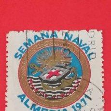 Sellos: SELLO SEMANA NAVAL ALMERIA 1971. Lote 196286163