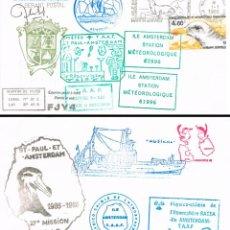 Sellos: TIERRAS AUSTRALES Y ANTARTICA FRANCESAS. CARTA TRANSPORTADA EN EL BARCO CIENTIFICO AUSTRAL 1-1-1986. Lote 196994482