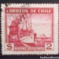 Sellos: CHILE BARCOS SELLO USADO. Lote 203970038