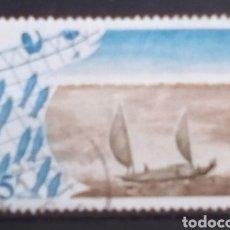 Francobolli: CAMERUN BARCOS ANTIGUOS SELLO USADO. Lote 203970263